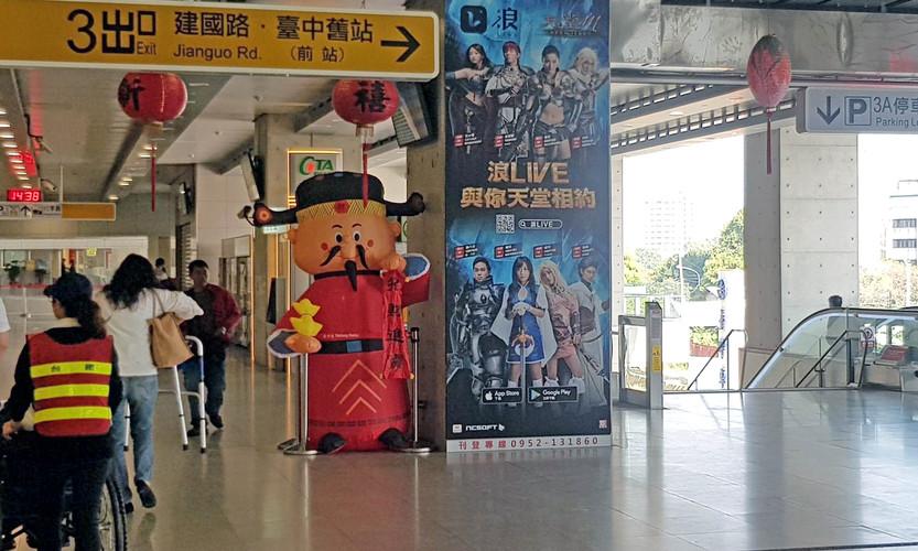 台中火車站8號柱2.jpg