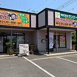 千葉支店写真.jpg