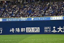 HP用リボン広告.JPG