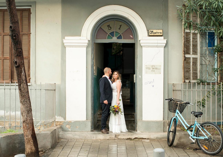 Noam_Dor Wedding (308 of 1205).jpg