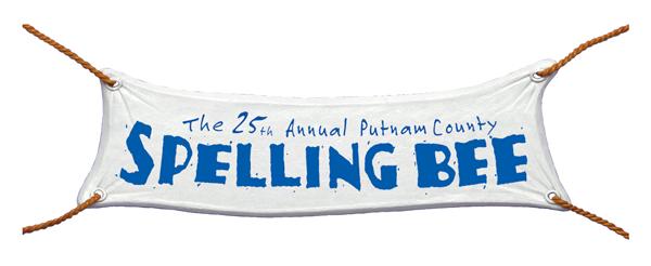 Spelling bee banner.png
