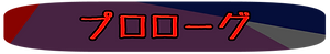 1pro.png