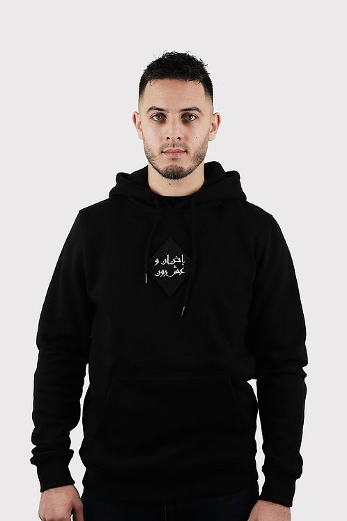 Hoodie patch interchangeable