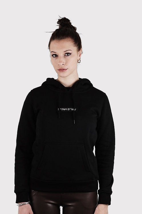 Hoodie W patch interchangeable