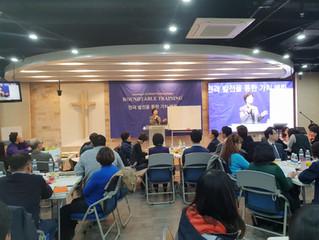 2018년 11월 16일 사랑밭 관련 단체(총 18개) 리더