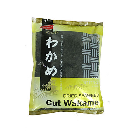 Cut Wakame 454gm