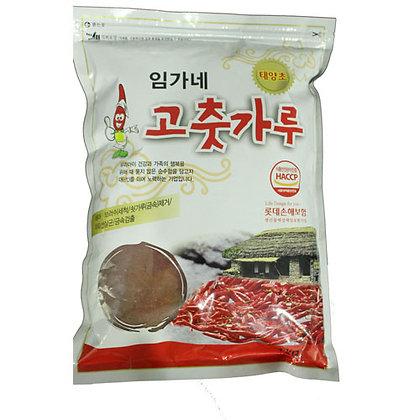 Korean Chilli Flakes 1kg