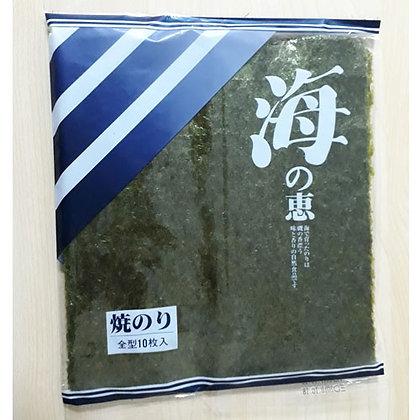 Sushinori 25gm (10 Sheets)