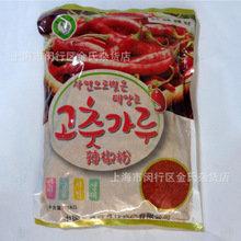 Chilli Flakes 1kg