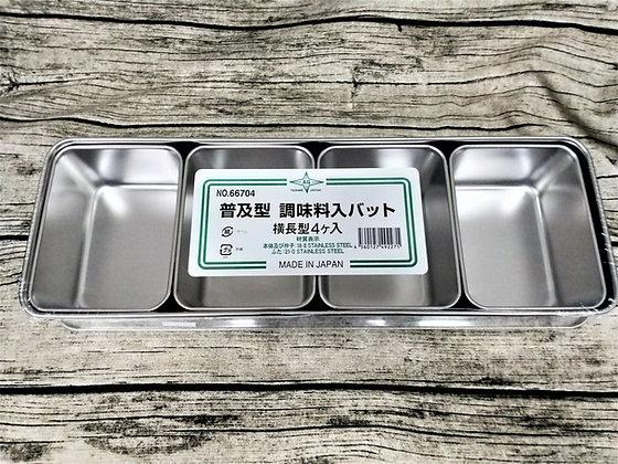 Stainless Yakumi Pan