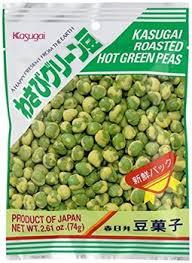 Wasabi Green Pea 80gm