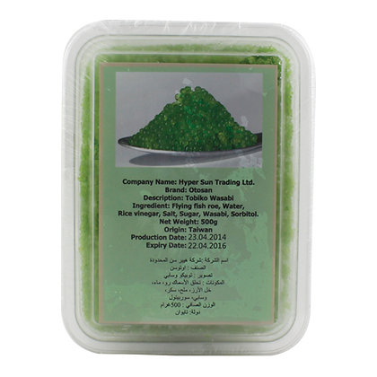 Tobiko Green Taiwan 500gm