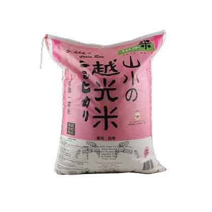 Koshihikari 20kg