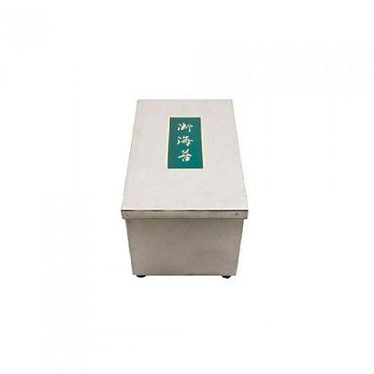 Stainless Nori Box