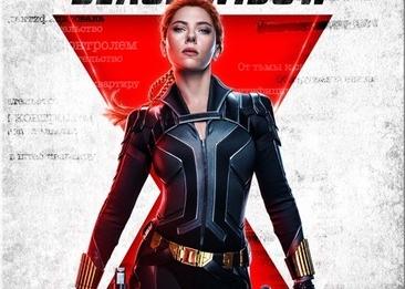"OFFICIAL: Marvel's ""Black Widow"" arrives on 4K Ultra HD – Sept. 14"