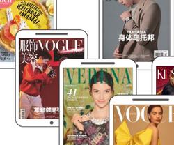 World Language Magazines