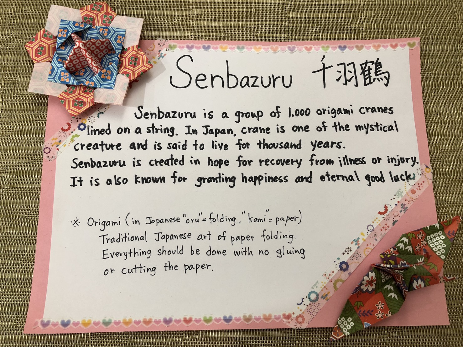 Definition Senbazuri (1,000 Cranes)