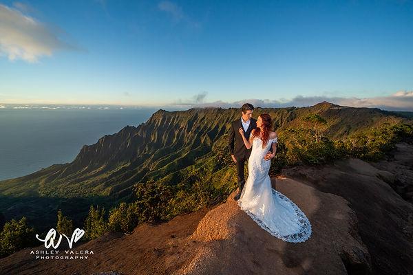 Ashley_Valera_Kauai_Photographer-3.jpg