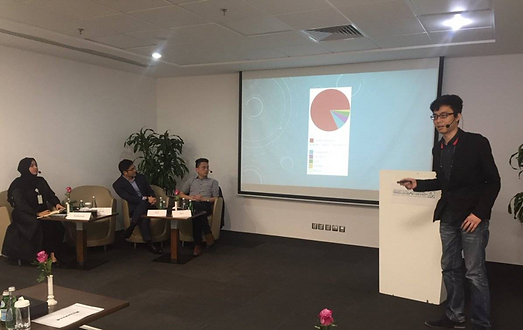 中國、香港及伊斯蘭國家學術研討會.png