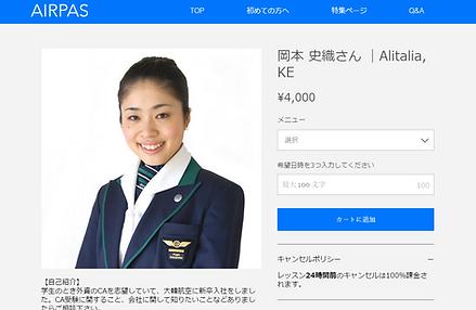 WEBサービス画像