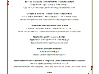 Christmas menu is available!