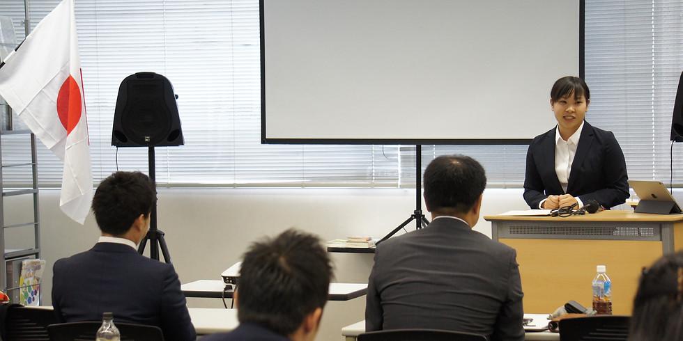 4/23【仙台】日本道入門講座