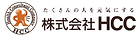 HCC本部ヘッダロゴ.png