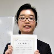 大矢 桃子 初段