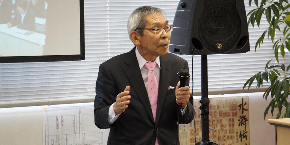5/11-12【東京会場】師範養成講座
