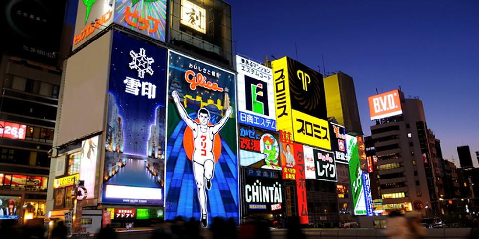 【大阪】2期生 第1回 ①大和言葉 ②和食・食文化