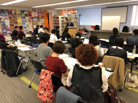 東京にて段位認定講座が始まりました!