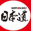 日本道.png