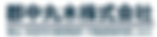 スクリーンショット 2019-03-24 14.24.33.png