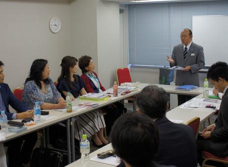 Philip証券(最後の上場市場・東京promarket)✖️日本ベンチャー大學✖️日本道 開催のお知らせ