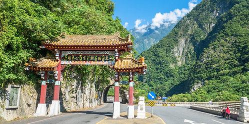 日本との関係性が深い台湾・花蓮の観光産業を救え【Cloud Funding】