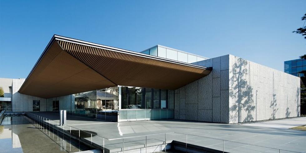 8/2 富山にある令和記念館(正しい名前は高志国文学資料館)に行きましょう