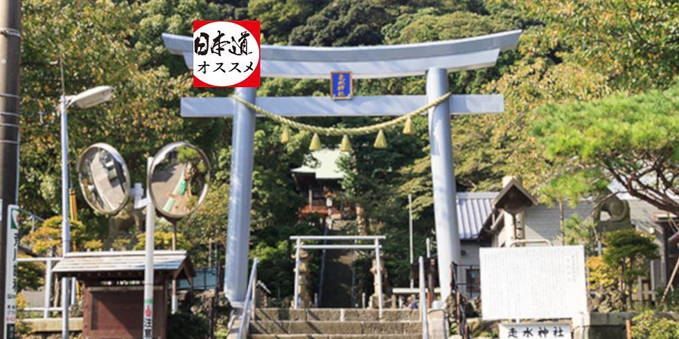 6/30 関東の神話を感じる:日本人は何を大切にしてきたのか