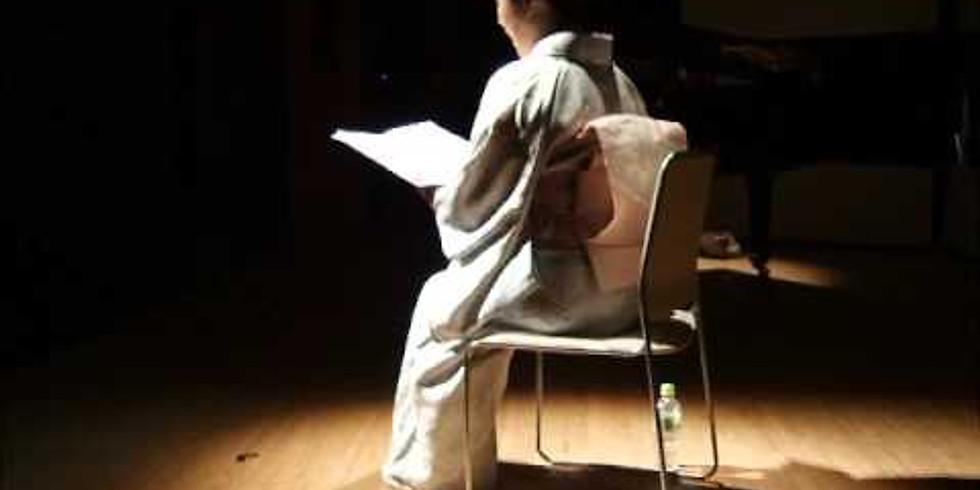 5/8 【日本道実践現地現場研修~朗読のプロ!を感じてみよう!!】