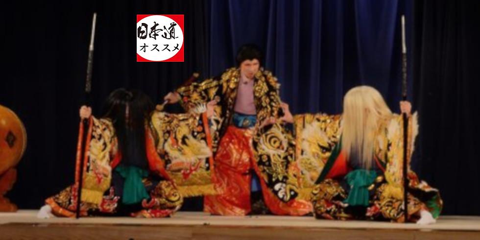 9/25 神楽研究会の美人・清水のぶよさんと学ぶ「広島夜神楽」堪能と食事&質問会