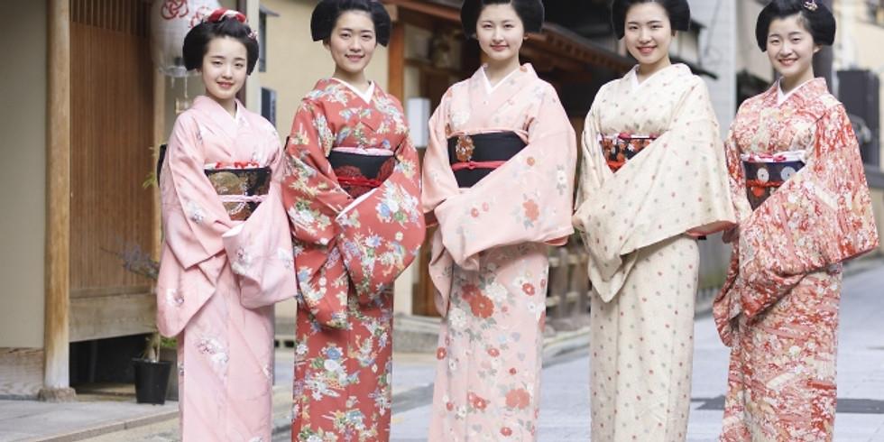 11/23 先斗町の舞妓さん✖️鳥取大・中村健太郎✖️日本道