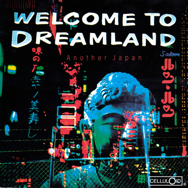 Various Artists - Welcome to Dreamland (