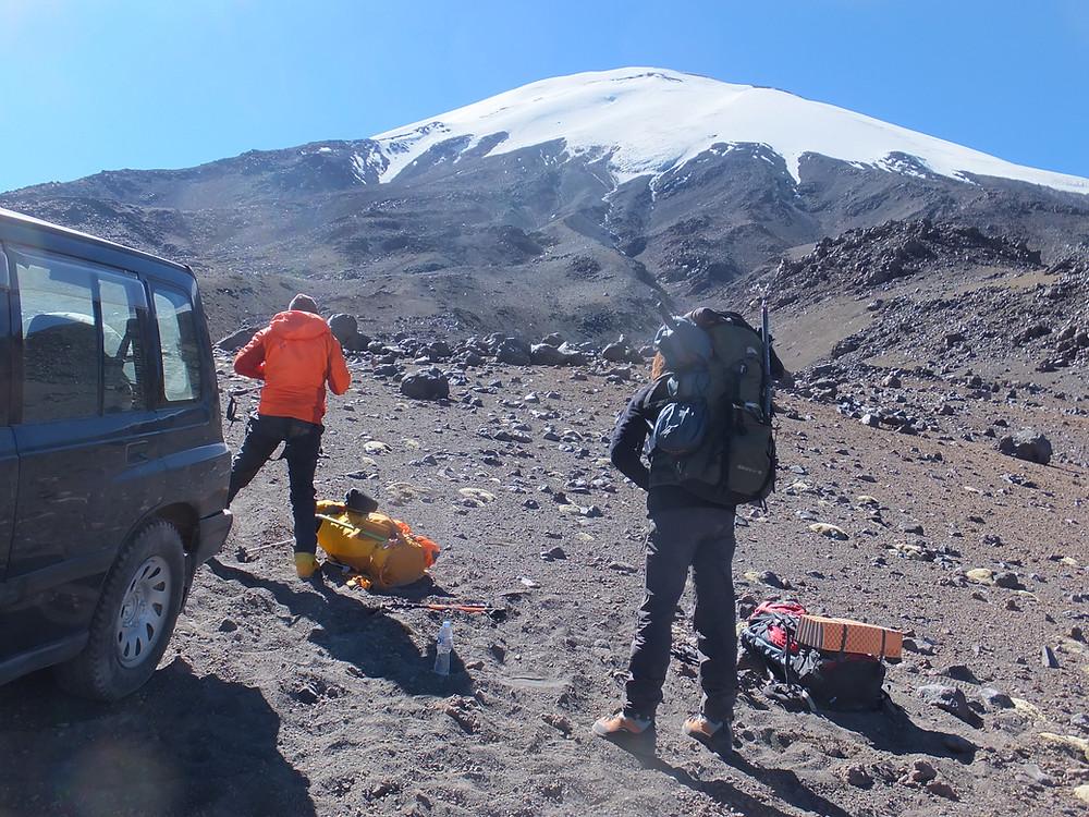mountaineering expeditions Parinacota