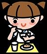女の子 食べる.png
