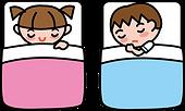 いこちゃんまーくん_午睡.png