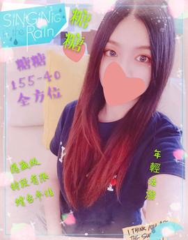 【19-01】糖糖.jpg