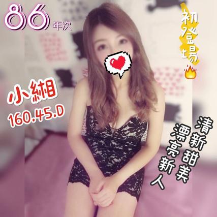 【14-20】小緗.jpg