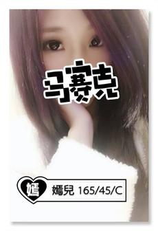【PT】嫣兒.jpg