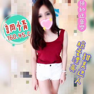 【16-01】調情.jpg