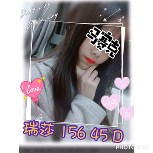 【14-20】瑞莎.jpg