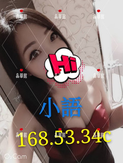 【20-05】小語.jpg